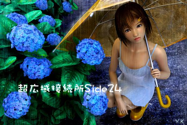 050524_Miku_Agisai_24_4.jpg