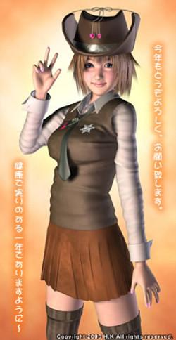 Hozuki_2003_0101_Hinode.jpg