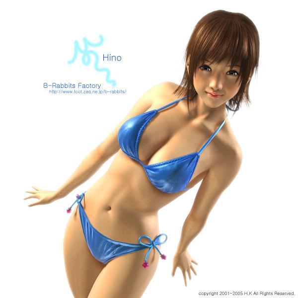 05_0624_hino_bikini_b_all.jpg