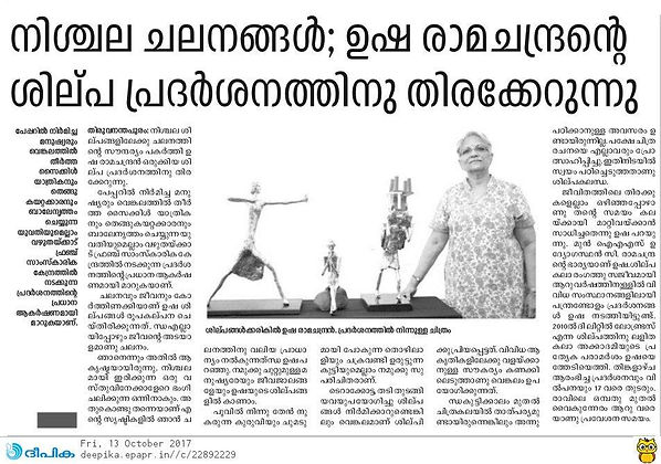 Write up about Usha Ramachandran's  sculptures and paintings in Deepika News Paper