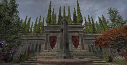 Tribunal Phallic Fountain