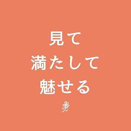 Orange Flower Icon Floral Logo.jpg