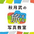 tabi_logo_color_a.jpg