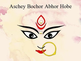 Aschey Bochor Abhar hobe