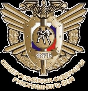 Эмблема ФРБ.png