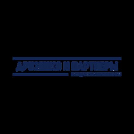 Друзенко и Партнеры