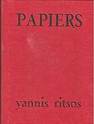 couverture rouge livre  papiers yannis ritsos