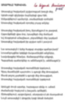 5 strophes de poème en arménien