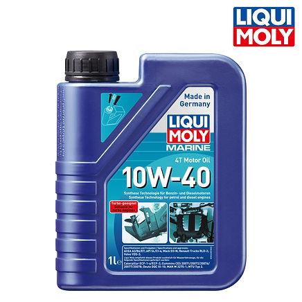 Marine 4T Motor Oil 10W-40 船舶專用合成機油