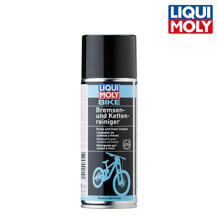 Bike Brake and Chain Cleaner 自行車鍊條清潔劑