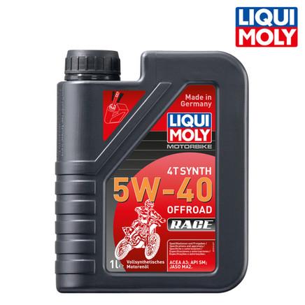 Motorbike 4T Synth 5W-40 Offroad Race 全合成越野車機油