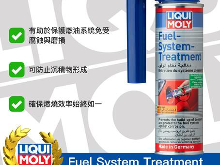 #Product365 Fuel System Treatment 汽油燃油系統保護劑