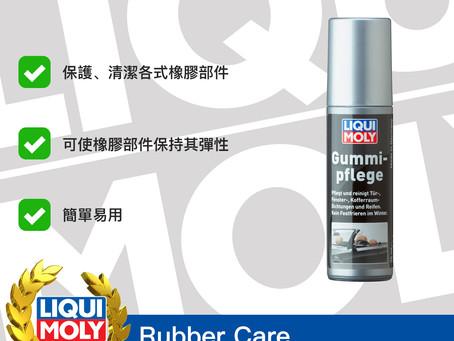 #Product365 Rubber Care 橡膠養護劑