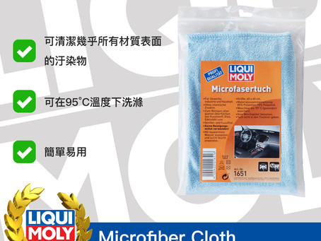 #Product365 Microfiber Cloth 超細纖維布