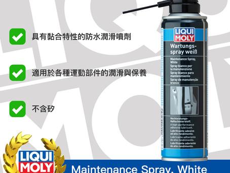 #Product365 Maintenance Spray, White 白色保養噴劑