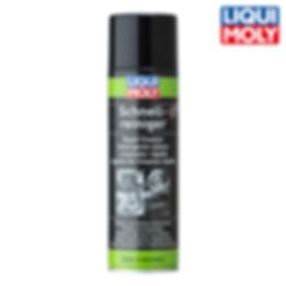Rapid Cleaner (Spray) 快速清潔噴劑