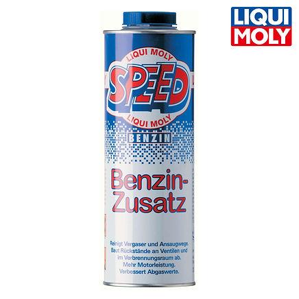 Speed Petrol Additive 高速汽油添加劑