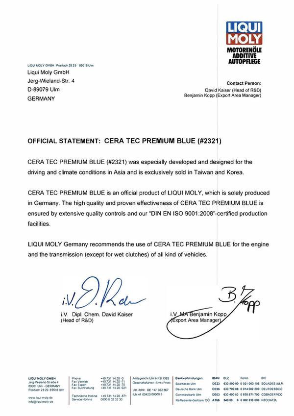 cera tec premium blue statement