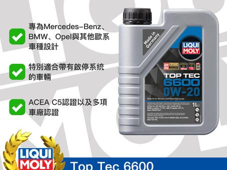 #Product365 Top Tec 6600 頂級科技機油 0W-20