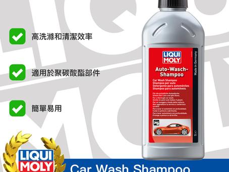 #Product365 Car Wash Shampoo 汽車洗車液