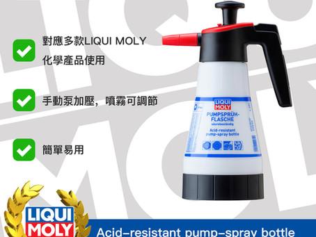 #Product365 Acid-resistant pump-spray bottle 耐酸泵式噴瓶