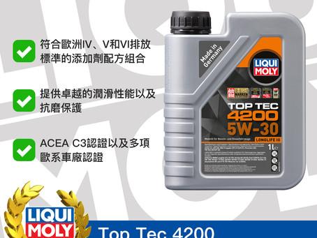 #Product365 Top Tec 4200 頂級科技機油 5W-30