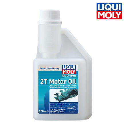 Marine 2T Motor Oil 船舶專用機油