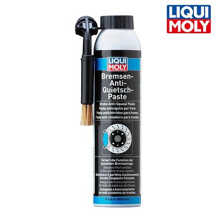 Brake Anti-Squeal Paste (can with brush) 煞車滅音潤滑膏(帶刷頭)