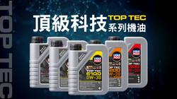 TOP TEC banner