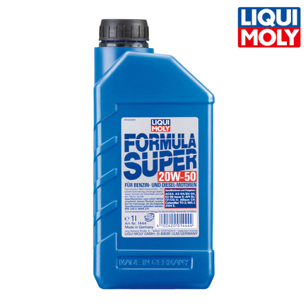 Formula Super 超級配方機油 20W-50