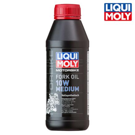 Motorbike Fork Oil 10W medium 全合成摩托車前叉避震器油