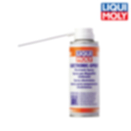 Electronic Spray 電子接點保護劑