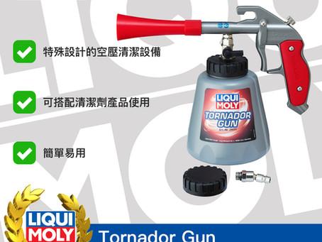 #Product365 Tornador Gun 龍捲風空壓清潔槍