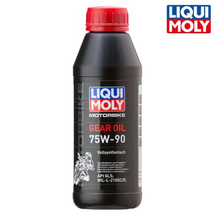 Motorbike Gear Oil 75W-90 摩托車齒輪油