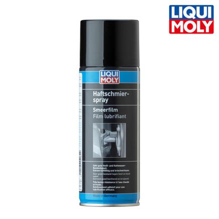 Tacky Lube Spray 滲透式潤滑噴劑