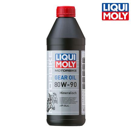 Motorbike Gear Oil 80W-90 摩托車齒輪油