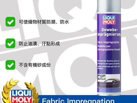 #Product365 Fabric Impregnation 織物防水保護劑