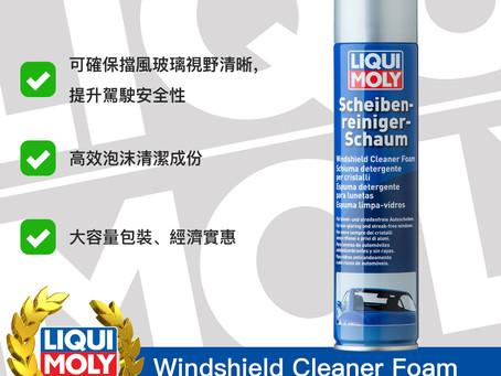 #Product365 Windshield Cleaner Foam 擋風玻璃清潔泡沫清潔劑