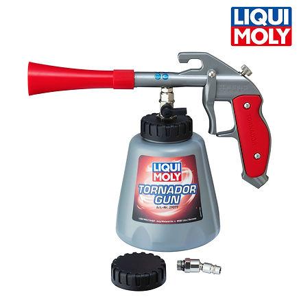 Tornador Gun 龍捲風空壓清潔槍