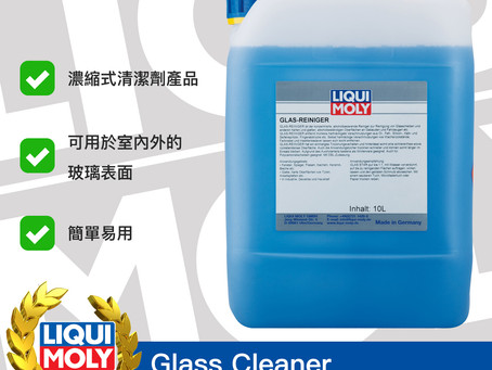 #Product365 Glass Cleaner 玻璃清潔劑