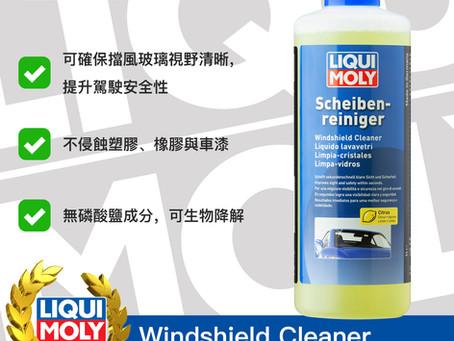 #Product365 Windshield Cleaner 擋風玻璃清潔劑