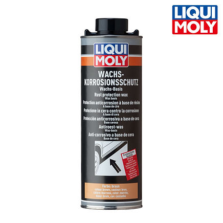 Rust Protection Wax, beige/transparent 車體防鏽保護蠟-米色/透明