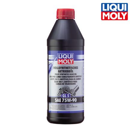 Fully Synthetic Gear Oil GL5 SAE 75W-90 全合成齒輪油