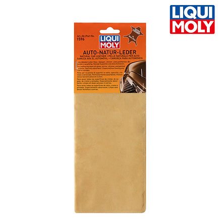 Natural Car Cleaning Leather 天然皮革布