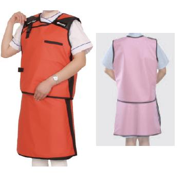 Vest n Skirt Guard