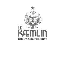 Kremlin gris.jpg