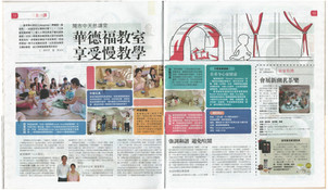 Happy PaMa No.008 (Nov 2014).jpg