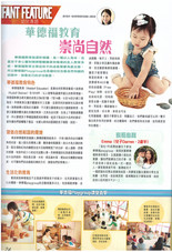 學前&親子 Super Parent Vol.50 (Jul 2019).jpg