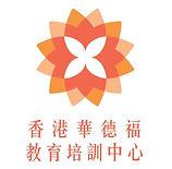 HKWEC-logo[10068]-1.jpg