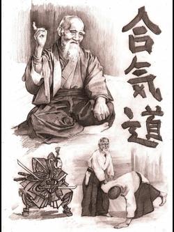 Morihei Uyeshiba water